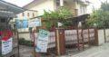 Rumah dengan kosan di Cinere